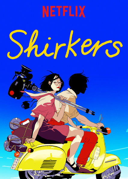 Shirkers on Netflix Canada